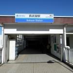 西武園駅 14分(周辺)