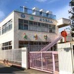 マルハ幼稚園 320m 徒歩4分(周辺)