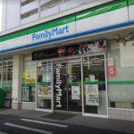 ファミリーマート江東福住一丁目店 340m 徒歩5分(周辺)