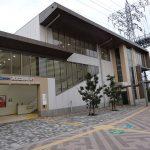 西武立川駅(周辺)