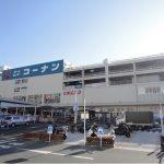 ホームセンターコーナン江東深川店 150m徒歩2分(周辺)