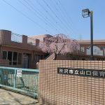 山口中学校(周辺)