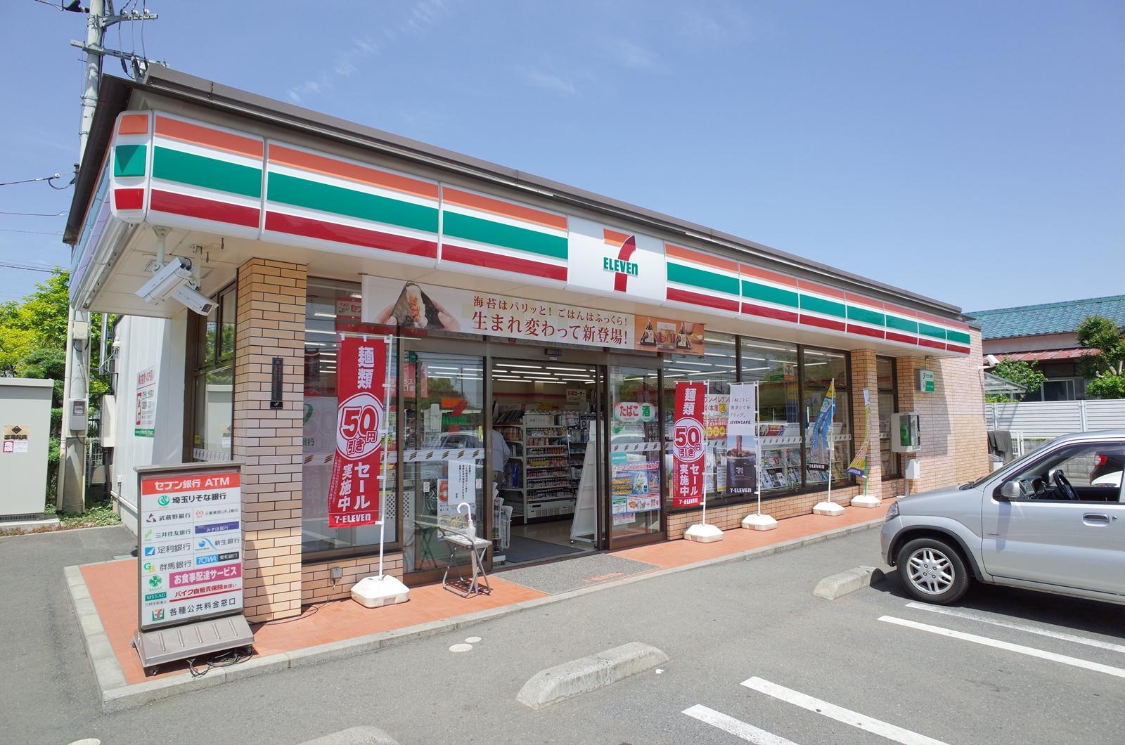 セブンイレブン所沢荒幡店