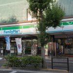 ファミリーマート 府中東芝南門通り店 2分 160m(周辺)