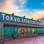 羽田空港まで17分(周辺)