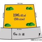 土地価格2400万円、土地面積196.41㎡(間取)
