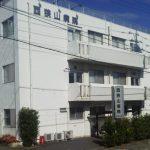 医療法人西狭山病院 1,045m 徒歩14分(周辺)