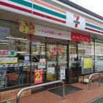 セブンイレブン狭山中央2丁目店 400m 徒歩5分(周辺)