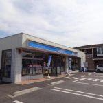 ローソン東村山秋津町3丁目店3分